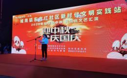 """裕安区城南镇东方红社区开展""""迎中秋、庆国庆""""主题活动"""