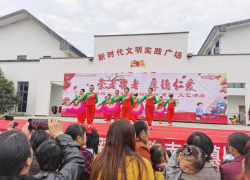 """金寨县南溪镇举办2020年""""我们的节日•重阳""""文艺演出活动"""