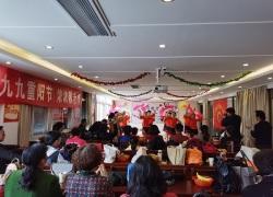金安区金裕社区举办九九重阳节茶话会活动