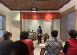 金安区阳光社区:主题文化活动庆祝重阳佳节倍精彩