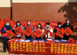 小华山街道:干干净净迎新春 健健康康过大年