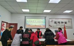 庆安社区新时代文明实践站开展包汤圆迎元宵活动
