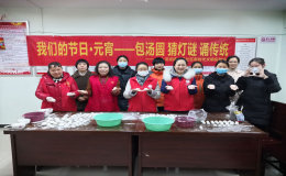 """刘园社区组织居民开展""""我们的节日•元宵"""" 主题活动"""