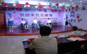 六安市举办首届儿童福利机构媒体开放日活动