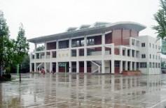 六安第一中学