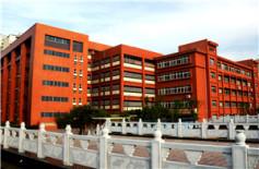 六安皋城中学