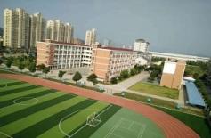 霍山县衡山镇中心学校