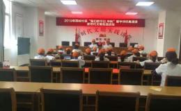 """""""我们的节日•中秋""""暨中华经典诵读活动"""