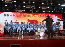 裕安区举办庆祝中华人民共和国成立70周年经典歌曲大合唱