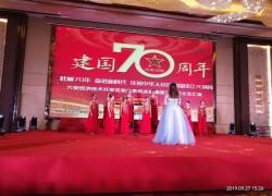 开发区教育系统举办庆祝建国70周年文艺汇演活动