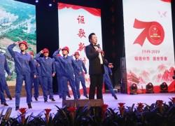 市住建系统举办庆祝中华人民共和国成立70周年文艺汇演活动
