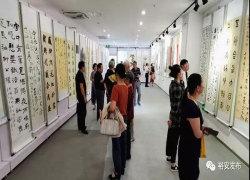 裕安区举办庆祝新中国成立70周年书画摄影展