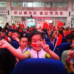"""市特教中心师生 用这种方式为""""庆国庆"""""""