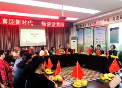 """金安区阳光社区组织开展""""我们的节日•重阳""""活动"""
