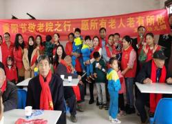 霍邱县龙潭镇:重阳志愿行 情系老人心