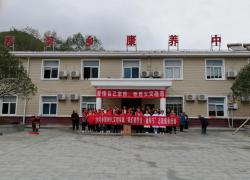 """金寨县沙河乡开展""""我们的节日•重阳节""""志愿服务活动"""