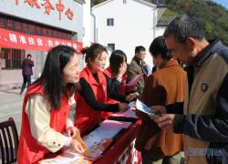 霍山县漫水河镇开展扶贫日新时代文明实践宣传活动