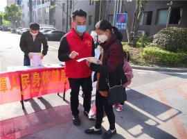 """金安区刘园社区开展""""爱国卫生月""""宣传活动"""