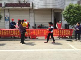 """金寨县沙河乡:""""防疫有我•为爱同行""""第32个爱国卫生月主题活动"""