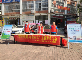 """金安区中市街道小南海社区开展""""文明健康 有你有我""""主题宣传活动"""