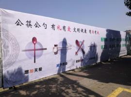 霍山县:公勺公筷摆上桌 文明新风进万家