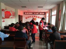 """金寨县:""""筷""""乐用餐 文明从舌尖做起"""