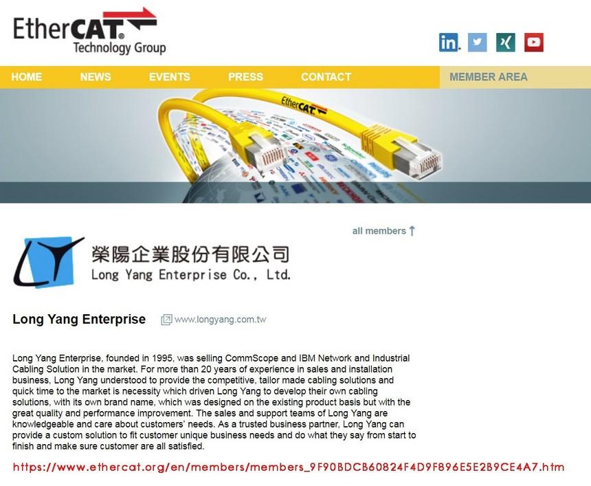 EtherCAT Member -- Long Yang.jpg