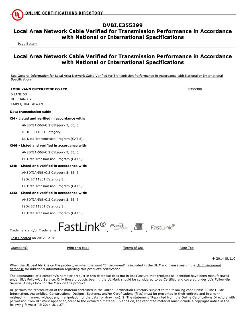 E355399-Data trasmission cable.jpg