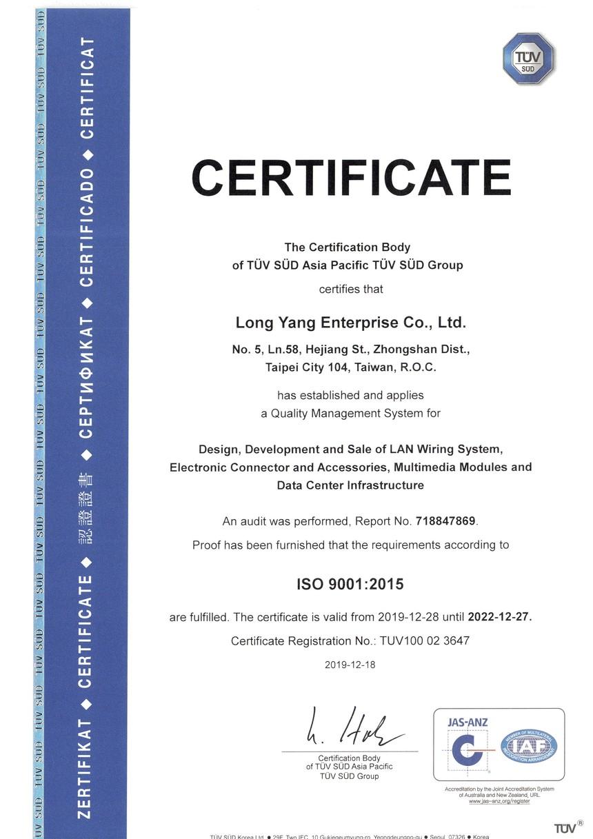 10_ISO9001 Cert TUV100 02 3647.jpg
