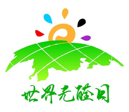 haolaike_xiao55072920150522033914623043157300.jpg