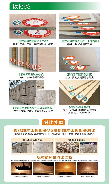 木业类3.jpg