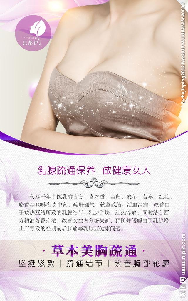 武汉女士spa乳房分步检查法:彻底了解你的身体