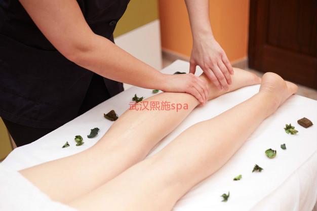 massage-wellness-club_101945-2523.jpg