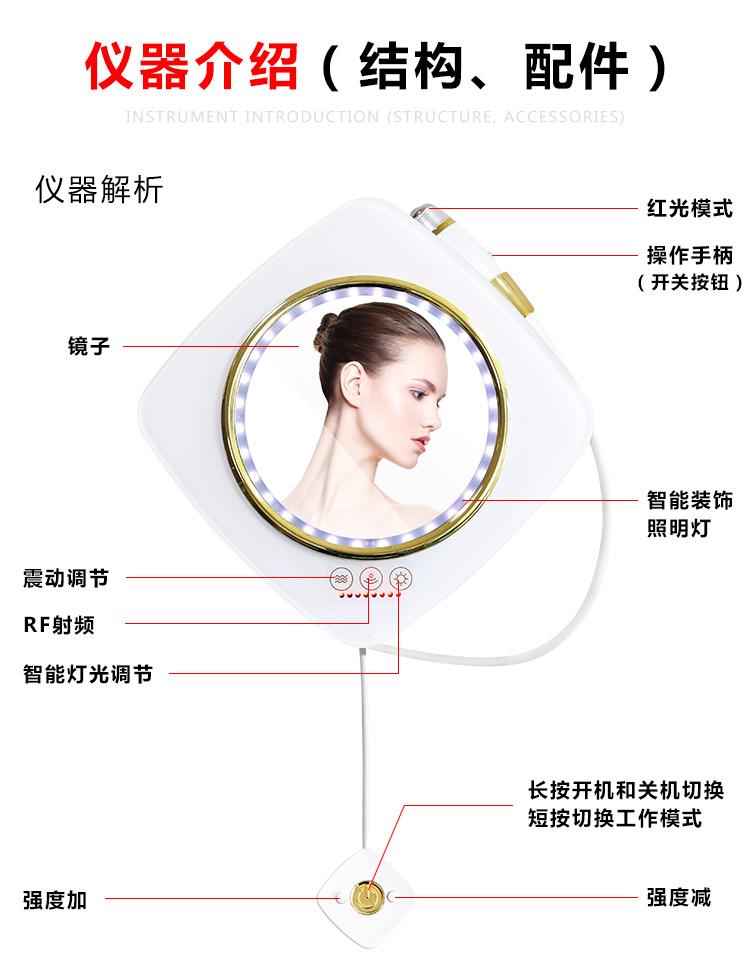 魔术眼量子提拉仪仪器介绍_08.jpg