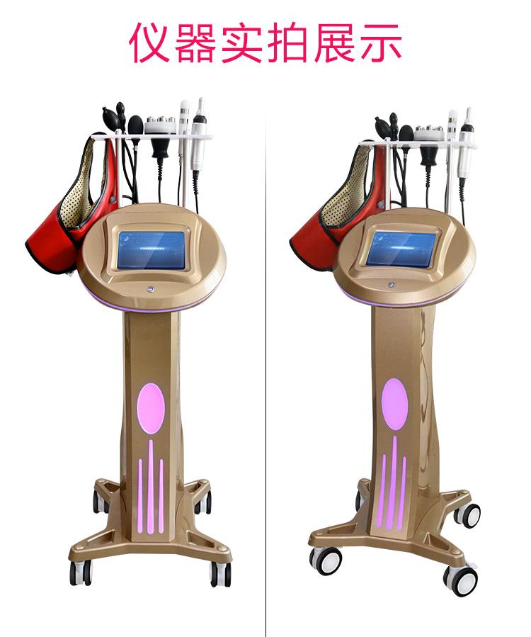 盆底肌修复仪仪器实拍_11.jpg