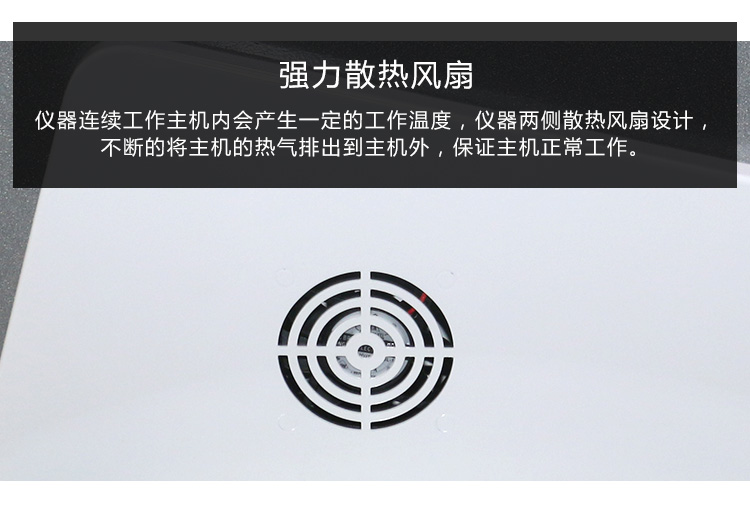 强力散热风扇_07.jpg