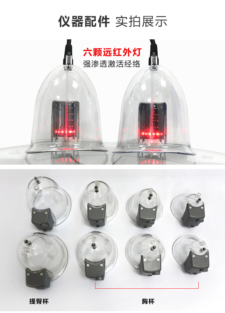 AW空气波量子美胸仪仪器配件实拍展示1_12.jpg