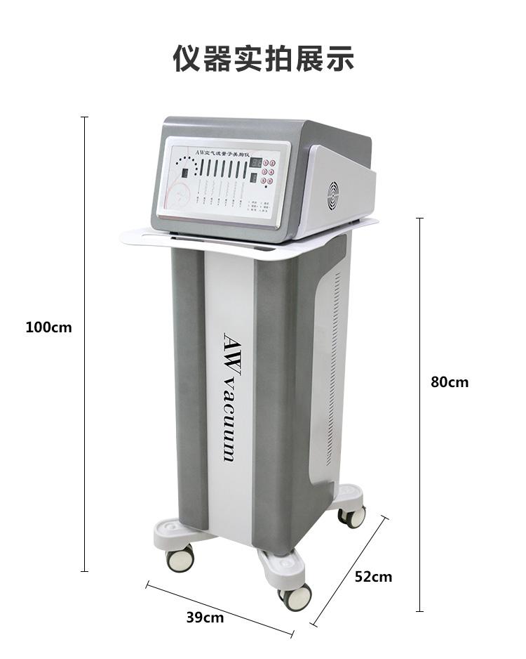 AW空气波量子美胸仪仪器实拍展示_16.jpg