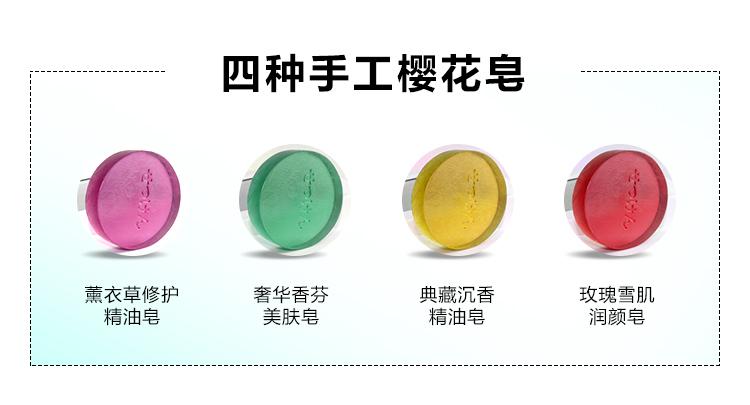 日本魔法泡泡送有4款美容皂_02.jpg
