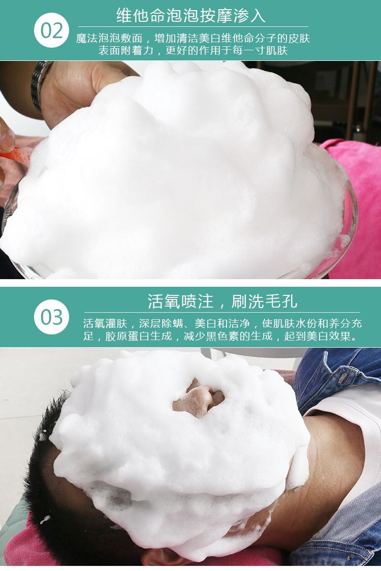 日本魔法泡泡体验案例_06.jpg