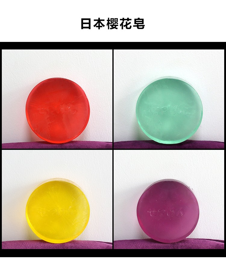 日本魔法泡泡美容皂_12.jpg