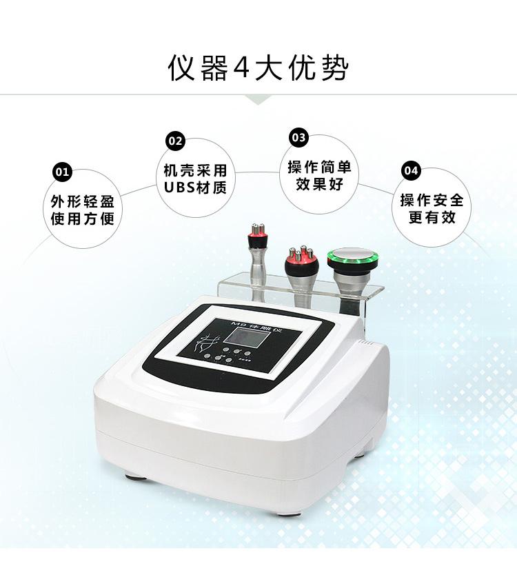 M9体雕仪台式仪器四大优势_05.jpg
