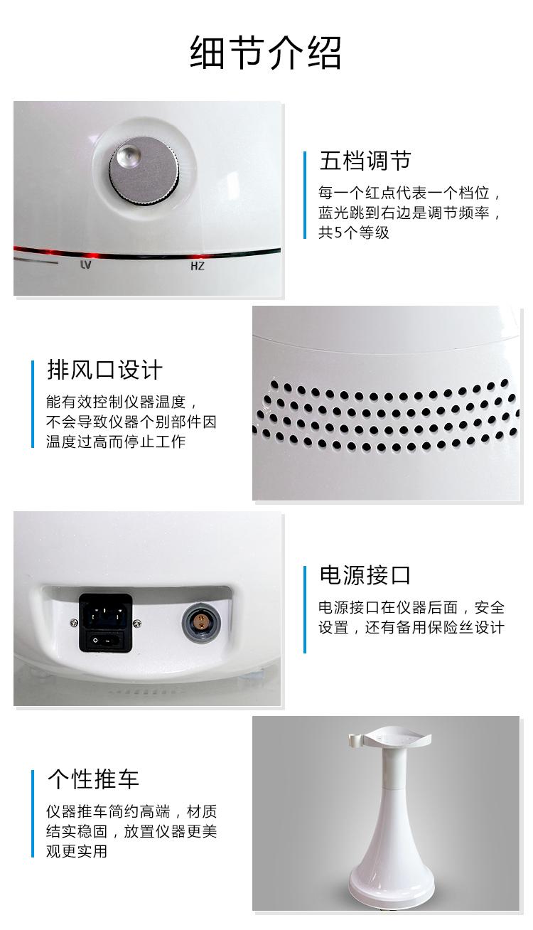 SU水立方美容仪仪器细节介绍_08.jpg