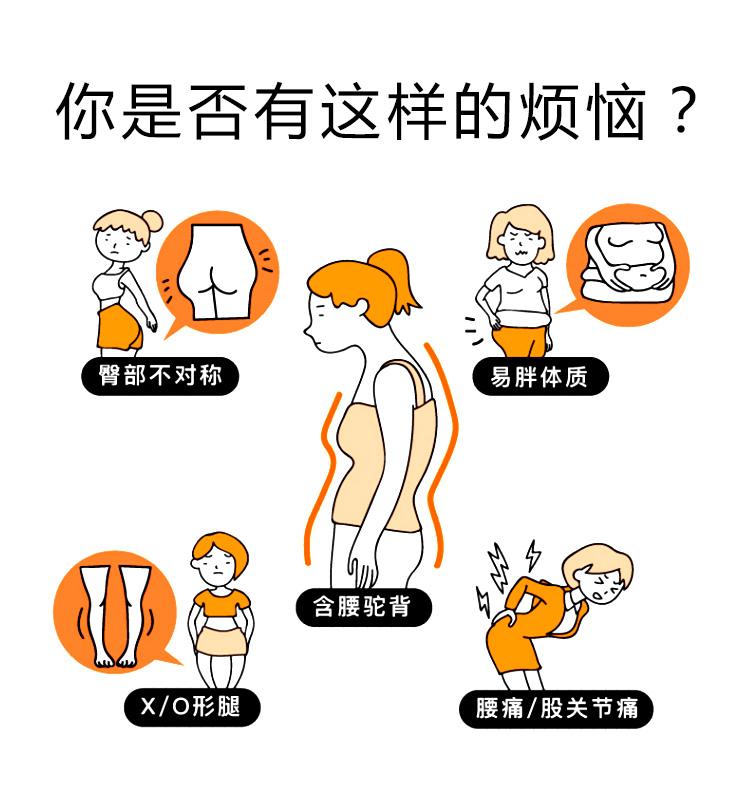 各种烦恼_02.jpg