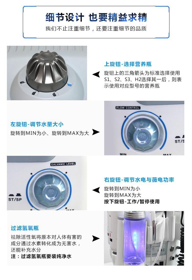 六头氢氧小气泡细节介绍_10.jpg