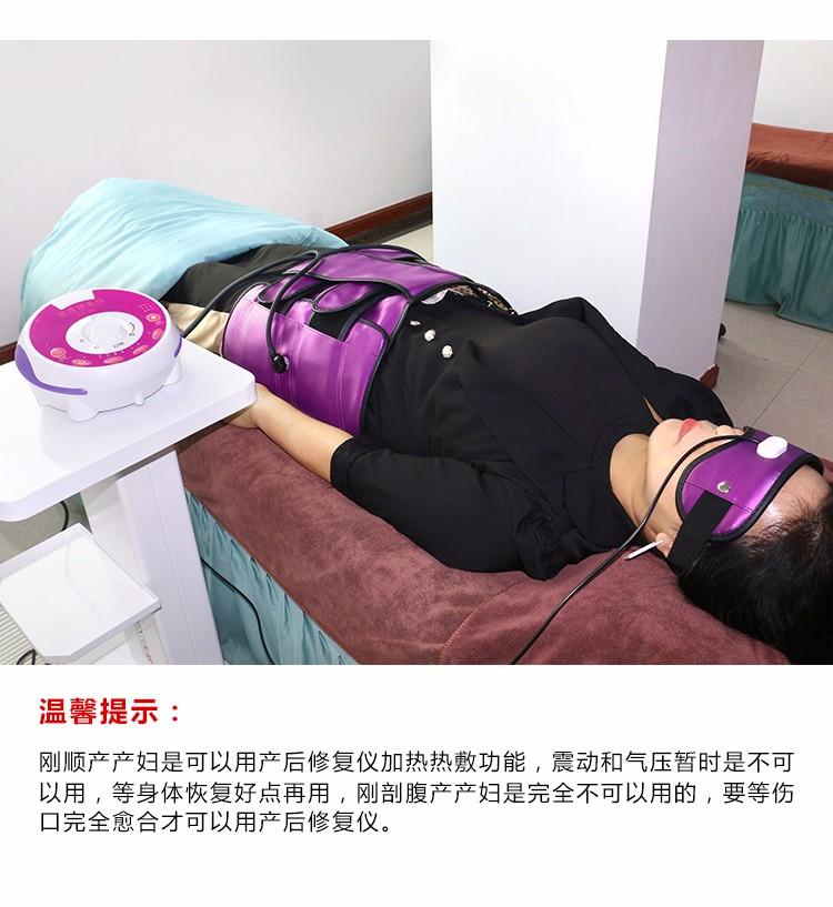 便携盆骨仪全家福实拍_16.jpg