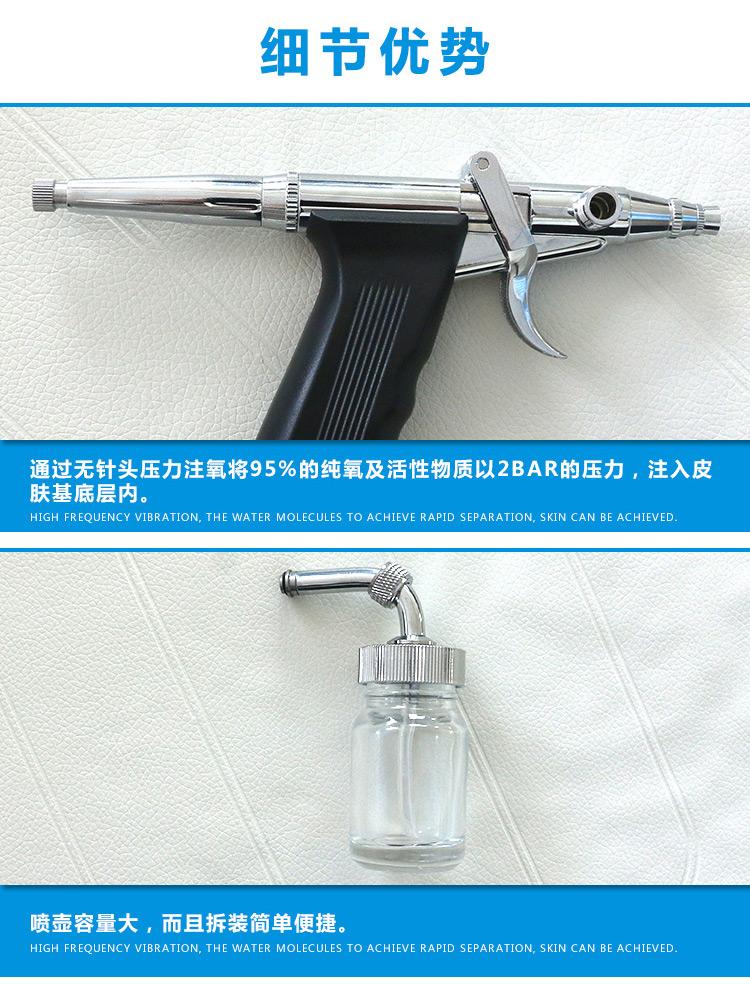 韩国注氧仪细节展示_05.jpg