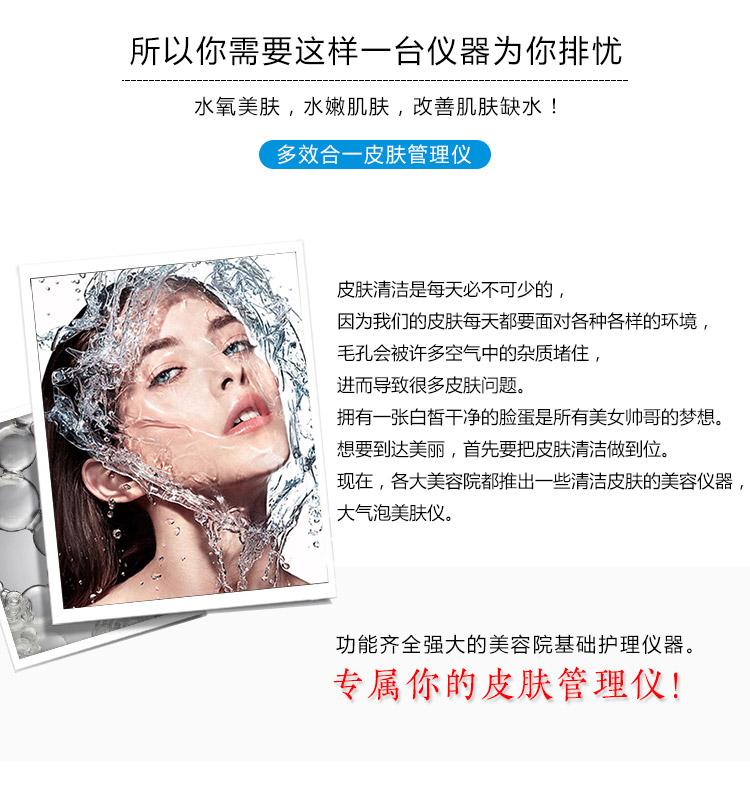 改善肌肤缺水_03.jpg