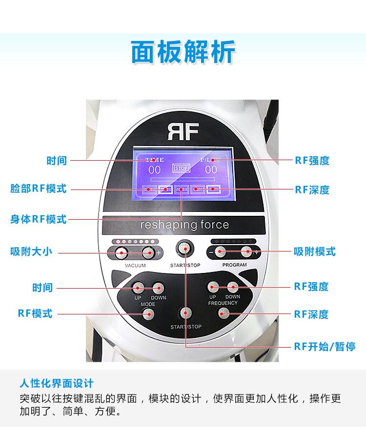 电波量子脂肪刀面板解析_09.jpg