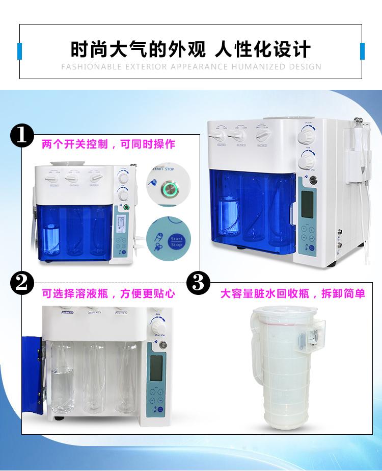 韩国小气泡仪器外观展示图_07.jpg